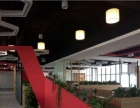 原房东4500平米 带地坪漆 精装修办公室可分租