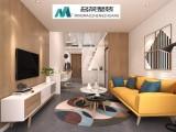 湖南长沙精装公寓房 长沙公寓批量精装 名茂整装