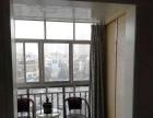 米兰春天 精装修单身公寓 带超大阳台 随时看房 随时入住