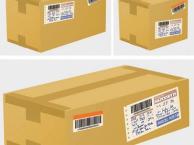 洪山区大小行李包 周黑鸭食品 液晶电脑 长途搬家等物品快递