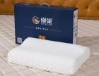 修巢爱生活:什么是天然乳胶床垫