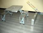 户外铝合金折叠桌椅 连体折叠桌椅 折叠培训桌椅 折叠促销桌椅