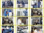 金华专业空调移机加氟 维修 出售回收各种二手空调