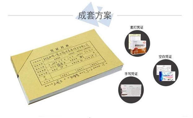 沈阳成立新公司没有地址怎么办?能注册吗?