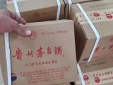 秦皇岛2013茅台酒回收5500木桐红酒回收