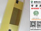 健辉纺织——专业的射出勾魔术贴提供商,深圳中空板箱粘合魔术贴