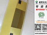 健辉纺织专业的射出勾魔术贴提供商,深圳中空板箱粘合魔术贴