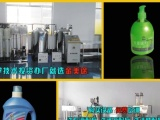 金美途加盟 玻璃水防冻液车用尿素洗化设备一机多用