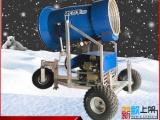 山东驰胜人工造雪机用优质的喷水系统将进口技术与完美性能相融合