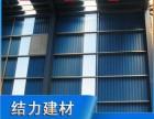 江苏 树脂瓦厂家 pvc塑料瓦 防腐瓦 塑钢瓦 定制供应