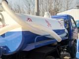 北京廠家出售吸糞車 二手吸糞車 新能源吸糞車