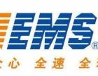 成都DHL EMS UPS 联邦 国际快递