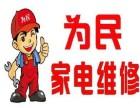 (欢迎访问)~怀化海信燃气灶售后维修服务网站受理中心