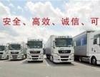 佛山到安徽泗县物流湘之顺物流有限公司专线上门提货