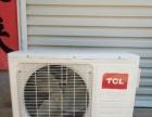 永康市卖二手旧空调,2016年TCL1.5匹