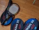 网球拍,最后几只