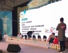 安徽莫陌文化传媒是一家专注致力于活动策划运作、品牌