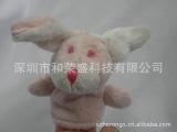 深圳玩具厂供应毛绒玩具兔子指偶 玩偶