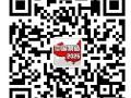 上海实验室租赁,实验室仪器共享平台,恒温恒湿实验室