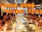 中国十大火锅加盟店/小火锅加盟店排行榜/一元火锅店加盟多少钱
