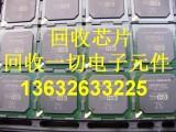深圳回收电子元件,回收芯片IC