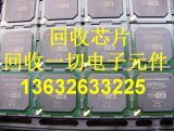 深圳回收电子元件,电子元件回收