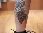 九龙堂纹身重庆纹身 为什么未成年不能纹身
