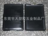 电子书保护套外壳 499元版阅读器保护壳