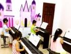海南省职业技术学院音乐表演系邓老师招钢琴学员