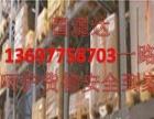 珠海国通达专业行李箱货物包裹家电搬家物品国内运输