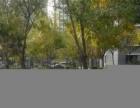 国风北京,精装板楼1改2居,税费2万