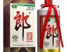高价回收泸州老窖 郎酒 国窖回收茅台酒五粮液回收虫草