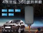 车载录像机,汽车监控,车载监控安装,3G录像机