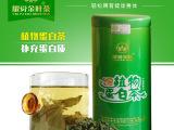 耀舜植物蛋白金叶茶 美容养颜抗衰老茶叶 养生保健瘦身精品绿茶
