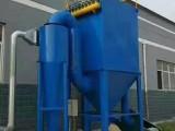 旋风脉冲不带除尘器工业环保设备工业车间滤筒中央除尘除粉收集器