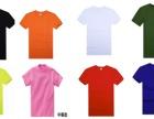佛山广告衫定做,活动衫定制,,宣传品牌印LOGO广告衫定制