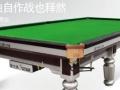 星牌台球桌代理销售二手星牌台球桌销售 台球桌维修