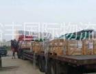 阳江到香港货运,阳江至香港物流,整车直达运输服务