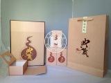 通用现货 典雅一斤装茶叶礼盒 镂空实木纹理 内置四个纸盒