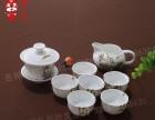 绅士虎白瓷茶具礼品 品一杯香茗加盟 礼品