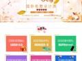 北京紫禁尚品国际装饰 秋季国际别墅装饰设计展活动