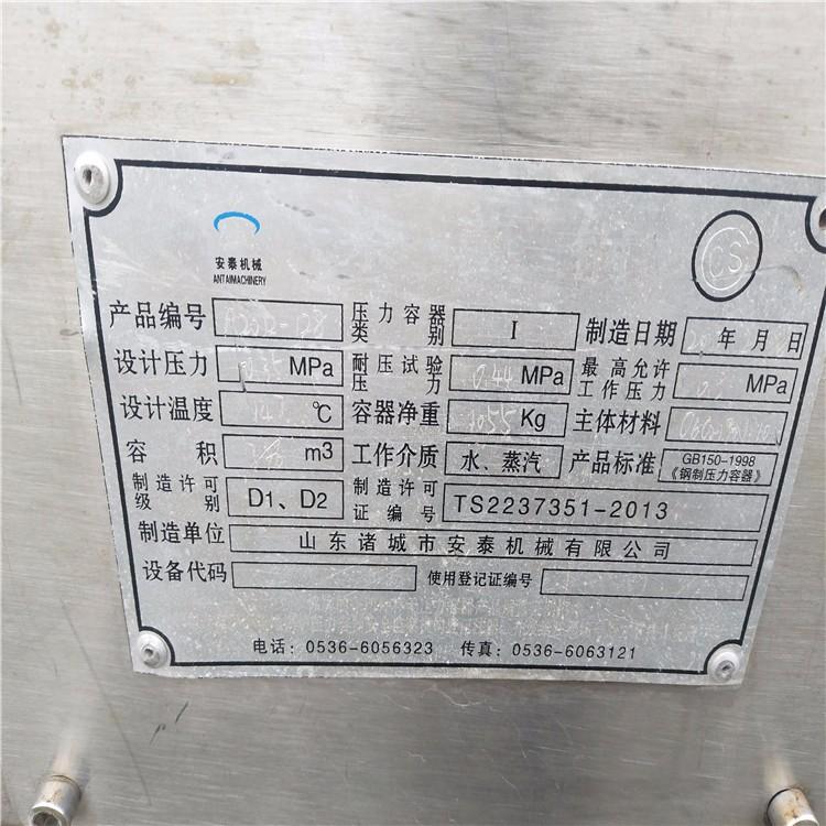 出售杀菌锅二手1.37立方双层杀菌锅
