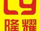 起重吊装机器装卸搬运大小型工厂搬迁湖南隆耀专业电话