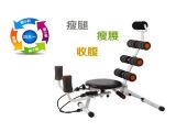 6+1 家庭健身器材 家用多功能健身器 户外健身器材 较新款减肥