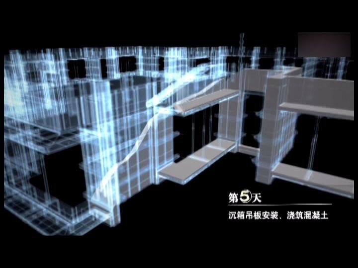中山三维动画 建筑动画 产品动画 施工动画