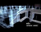 惠州三维动画 建筑动画 产品动画 施工动画