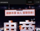 重庆电商设计的学习内容