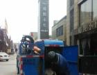 专通下水道、马桶、清洗管道、维修、地漏、面盆、打捞
