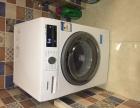 冰箱 空调 洗衣机电视