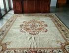 8成新羊毛地毯